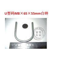 铁碳钢U型螺栓/U型码/U型钩/伞钩/方钩/瓦钩白锌/304不锈钢U形螺栓M5M6M8-M20