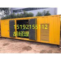 清苑县出租发电机【13601075561】品质第一,客户至上;相辅相成,共创繁荣。