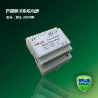 睿控电气RSL-30/PWR导轨式智能照明系统电源