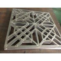 广州德普龙仿古铝型材窗花加工定制厂家直销