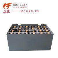 叉车蓄电池组 水电瓶 电瓶蓄电池8VBS400-48V富余容量10-15%
