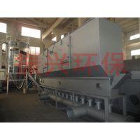 木屑粉专用XF沸腾干燥机