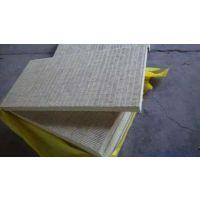 岩棉板生产厂家技术特点是什么?