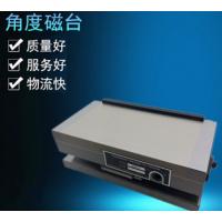 特惠永磁吸盘CNC雕铣机磁力吸盘数控铣床加工中心电脑锣磁盘 M7130 磨床电磁吸盘M7130平面磨
