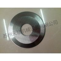 400mm大圆刀 自动裁切机大圆刀 自动分切机圆刀片 各种材质可定制