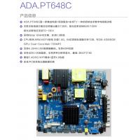 安卓安科技MSD6A648方案四核广告机网络液晶电视触摸教学驱动主板厂家ADA.PT648
