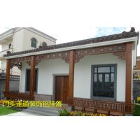 仿古铝窗花怎么卖,广州铝窗花厂家工艺有那些。