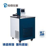 上海知信仪器ZX-5B低温智能恒温槽恒温循环器