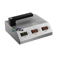 红外油墨测试仪 SDR850 IR透过率仪