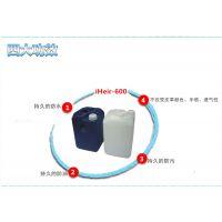 艾浩尔 防水、防油和抗沾污喷涂型iHeir-600油性碳六防水剂(25kg桶装)