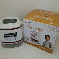 速腾米饭食疗脱糖仪,优质米汤电饭锅一件代发