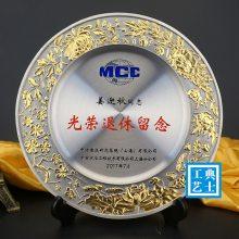 唐山市基层党员干部退休礼品,单位职工光荣退休纪念品,金属感谢牌奖牌定制厂家