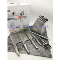 阳江刀具厂家直销 钢座不锈钢刀具套装组合七件套