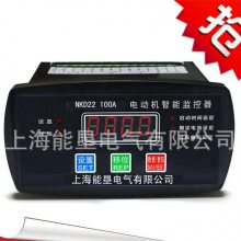 上海能垦电机智能保护器 NKD2 90KW电动机保护器