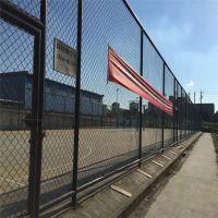 海泽供应篮球场勾花围网 学校操场体育场勾花护栏 球场围网