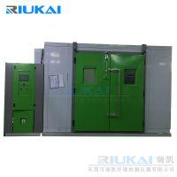 瑞凯 R-WTH-800L步入式恒温恒湿试验室 高温老化试验室