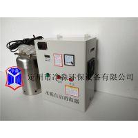 水箱自洁电子水解杀菌器净淼环保