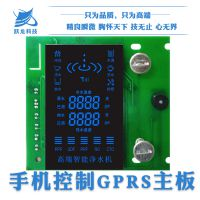 双TDS值显示GPRS远程控制家用净水机RO机电脑板YL-W8