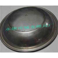 供应电饭煲模具,上海电饭煲模具,城龙模具厂经济实惠