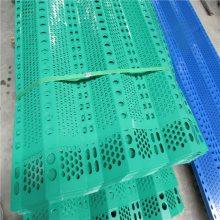 高强度防风抑尘网 金属洞洞板 喷塑冲孔网