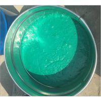 AMR阻燃性乙烯基玻璃鳞片胶泥,环氧玻璃鳞片胶泥耐高温