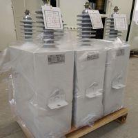 上海昌日 10KV高压电容器 电抗器组件 BFM11√3-150-1W*3 CKSC-27/10