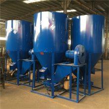 化肥混合搅拌器 干湿饲料用搅拌机 粮食粉末拌料机