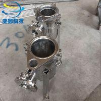 上海顶入式袋式过滤器厂家 1号镜面抛光处理 液体袋式过滤器 奕卿科技