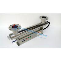 304不锈钢紫外线消毒器管道式 水处理设备 UV灭菌灯直型加工定制