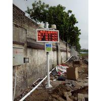 深圳坪山区搅拌站TSP在线监测|深圳地环境监测仪OSEN 免费保修
