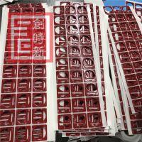 强力3M双面胶 粘性强销售3M5608胶垫 根据规格冲型胶垫