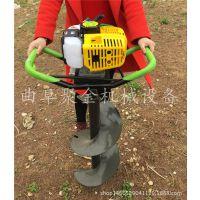 安顺厂家直销 大马力汽油挖坑机 林业手提挖坑机