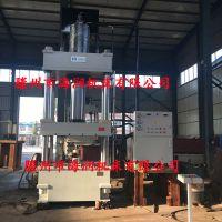 供应新品315T四柱三梁液压机 金属冲压成型机 SMC模压油压机