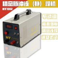 冷焊机多少钱价格 模具修复补焊机 精密脉冲冷补机