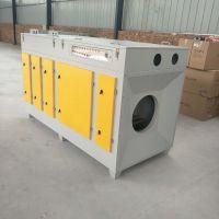 鑫皇环保xh-10000UV光解废气处理设备 光氧催化净化器 烤漆房环保设备废气净化器