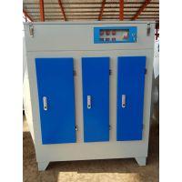沧州誉华光氧废气净化器市场行情|光氧催化装置批发价格