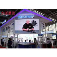 搭建设计找众派,华南国际钣金及激光产业展览会