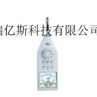 生产厂家RYS-ND10型声级测试仪厂家直销