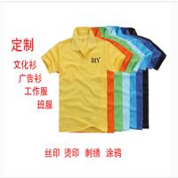 服装的颜色搭配彰显不同风格
