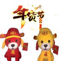 狗年吉祥物毛绒玩具创意礼品狗年公仔加工定制加LOGO厂家批发