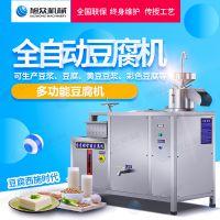 旭众厂家直销压榨豆腐机新款全自动豆腐机一件代发