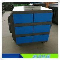 活性炭废气净化器 活性炭吸附装置 活性炭过滤箱 废气处理设备
