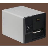 立象MP2140打印机水洗唛不干胶标签机布标水洗唛快递单二维码打印