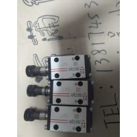 DHI-0631/2 23阿托斯电磁阀现货 上海蒲得蔓机电设备