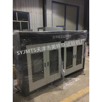 TSY-20型土工合成材料蠕变试验系统@促销价格