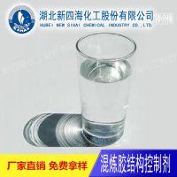 江西混炼胶用羟基硅油 高粘度羟油 硅橡胶结构控制剂
