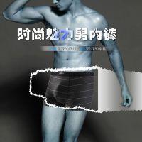 男士内裤莫代尔条纹男士平角裤中腰透气印花男短裤盒装一片式