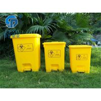 重庆南坪塑料弹盖医疗垃圾桶生产厂家供应