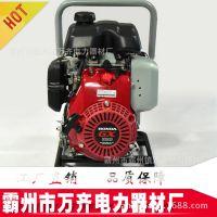 液压机动泵液压工作站液压破拆工具组 双输出单/双接口