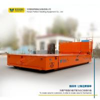 200吨蓄电池平车 电动平车 欢迎来电咨询 轨道质量保障帕菲特可定制